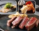 mon cher ton ton Dinner<Kobe Beef>