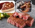 Summer Special Dinner<Wagyu Beef>