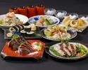 【会席プラン】鰹の藁焼き、鰹のお造りなど全12品個別盛り 鳴子コース 【お食事のみ】