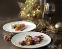【12/24~26】 Christmas Dinner B<乾杯用ドンペリニヨン付>(17:30/20:00)