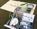 【器材セット】炭火BBQグリルセット(~8名程度)7,000円(税込7,700円)
