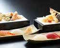 天ぷらとお寿司のコース 羽衣
