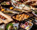 «料理»雅コース