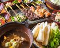«料理»きりたんぽ鍋コース