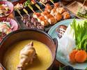 «料理»水炊き鍋コース