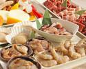 [Supper] Terrace DE BBQ-Mixed BBQ Set-