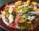 懐石コース 昼のお料理 10,000円