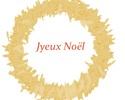 ノエルメニュー Menu Noël 〈12/16~12/26〉