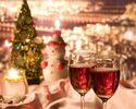 2020クリスマスディナーコース 18,000【①19:00~②19:30~③20:00~】