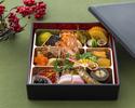 Ryumeikan New Year Buffet 12: 30 - 14: 00