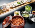 【ランチ・ディナー】鰻ひつまぶし御膳