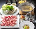 【ランチ・ディナー】和牛しゃぶしゃぶ会席(2名様から要予約)