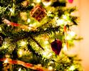 【クリスマス】12/23~12/26 コース「プレステージノエル」
