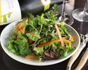 グリーンサラダ(クレソン・ケールなどその日のお野菜で)
