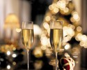 [New Year holidays] 12 / 30-1 / 3 Festival brunch course