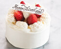生クリームデコレーションケーキ 約18㎝(8名様程度)