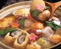 【少人数レストラン会食プラン】おでんコース(4~8名さま)