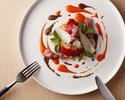 【タイムセール】前菜からデザートまでお好みで選べる!大満足のランチコース全5品
