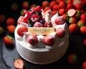 2020 Christmas shortcake 15cm