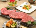 ≪鉄板焼≫特選銘柄牛ディナーコース(国産牛ロース)