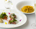 Lunch/Chef's Course【11月】