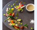 シェフが厳選した素材、キャビア、フォアグラ、トリュフを使ったデギュスタッシオンコース Dinner¥22,000