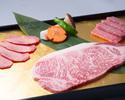 "All-you-can-eat course""Tsuki"" +All-You-Can-Drink ""Kikyo""(120min)"