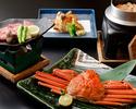 日本料理 会席料理「葵」20000円ランチ