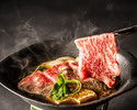 日本料理 会席料理「葵」20000円ランチ<5/1~>