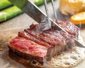 【ランチ】Sirloin steak lunch