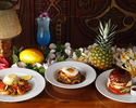 【バー限定】HAWAIIAN BAR DINNER