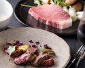 Tamba / Settsu Food Fair Course