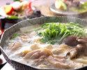 [Kobe Tamura] [Supper] 11 / 1-12 / 30 Hyogo Gokoku Tamba / Settsu Food Fair