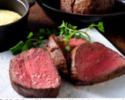 黒毛和牛ランプ肉ロースト(約300g)&マッシュドポテト/特製ソース2種(和風・グレイビー)