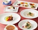 ◆フカヒレスープと北京ダックの入った中華8品フルコースを堪能!