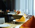 【2021年お正月ランチ&ディナー】¥15,730 欧風料理 or 日本料理