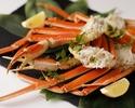 オーダー制「国産」ゆでズワイ蟹食べ放題 小学生