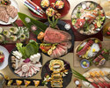 [Online reservation privilege 500 yen OFF] New Year Premium Okinawan & International Buffet Adults (13 years old and over)