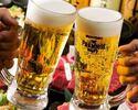 【蔵】飲み放題付!炎蔵メニューをご堪能頂けるコース