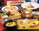季節の会席「和会席」「寿司会席」8,000円