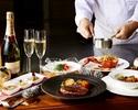 【クリスマス限定スペシャルコース】お箸で食べるクリスマスディナー