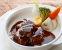 Kobe Beef Stew