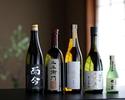 【お昼限定】日本酒ペアリング会席  (日本酒3種) 14,300円(税込)