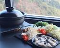 プリプリの牡蛎と冬野菜の赤六甲味噌お鍋 ~2人前より注文受付~