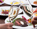 【Dinner Course】Doré~ドゥレ~ 11,000円(税込)【料理7品】
