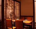 【WEB予約限定】お席のみのご予約!お料理は当日ご注文下さい◎