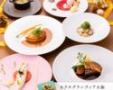 【2020/12/19(土)・20(日 )17:00~】13,000クリスマスディナー B