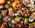 Dinner buffet 2020