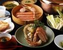 【瀬里奈コース】メイン料理は当日お選びください