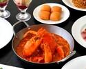 ご予約限定【Dinner 12/1~2/28】シーフード・リパブリック・コース Seafood Republic Course 5,000円
